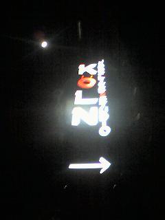 静岡グルメ旅行_e0097491_20571323.jpg