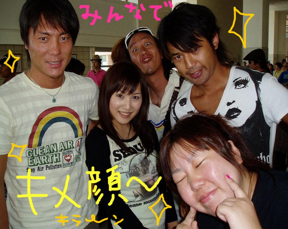 集合~(*^▽')ノ_c0038100_411542.jpg