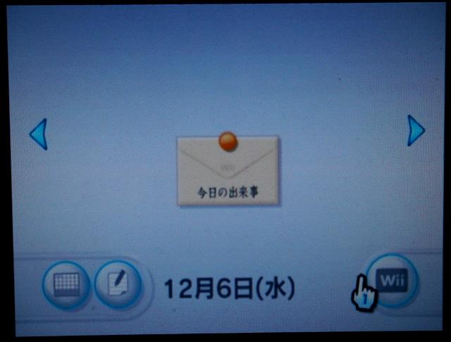 f0089207_20402573.jpg