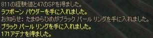 b0062614_155653.jpg