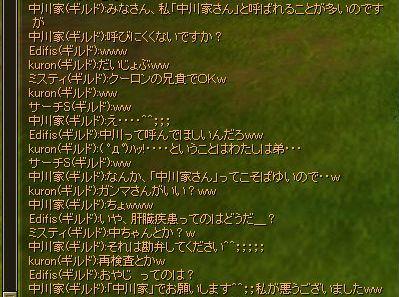 f0031514_018799.jpg