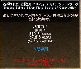 d0024415_194265.jpg