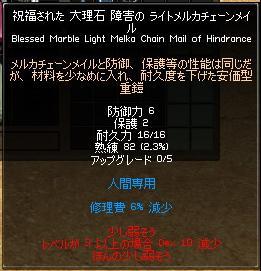 d0024415_1945151.jpg