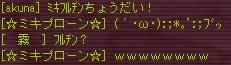 e0065417_23315322.jpg