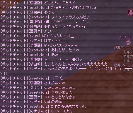 e0065417_23335029.jpg