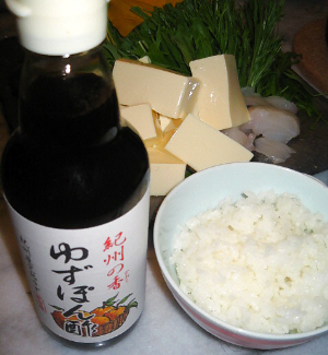 紀州の香、ゆずぽん酢と書かれた瓶が、そしてご飯、その向こうには煮る前の豆腐や野菜が盛られたお皿が顔を覗かせています。