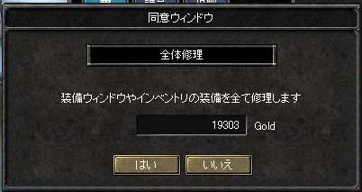 d0078044_19431480.jpg