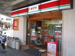 片町コンビニ戦争_f0099455_16125068.jpg