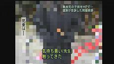 f0067457_16104253.jpg