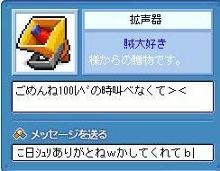 d0087263_1627528.jpg