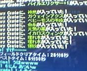 e0096776_22422286.jpg