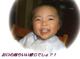 c0093180_6151646.jpg