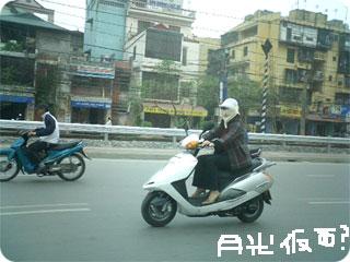 バイク!バイク!!バイク!!!_c0096780_13374549.jpg