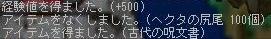 d0048280_16254264.jpg