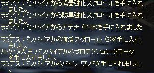 b0080985_910472.jpg