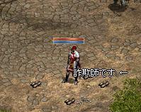 c0069888_2473332.jpg