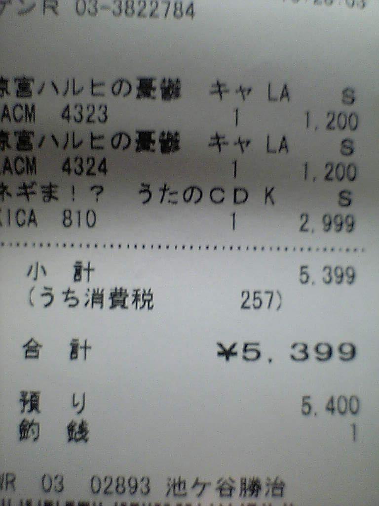 b0095489_2011551.jpg