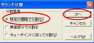b0067595_2082176.jpg