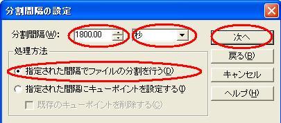 b0067595_2083012.jpg