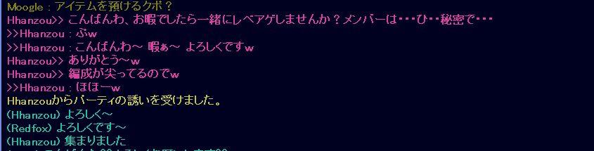 c0060104_216560.jpg