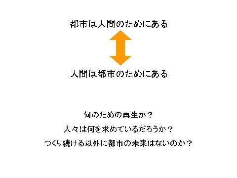 d0059008_2173764.jpg
