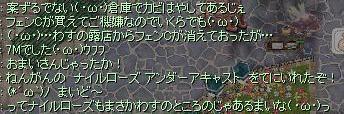 b0051419_10144735.jpg