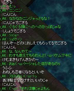 b0051419_1018090.jpg