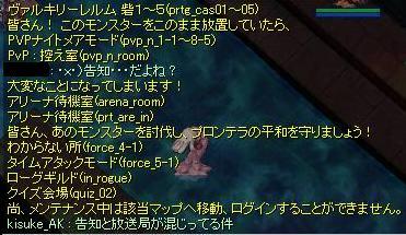 b0051419_9195870.jpg