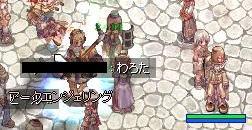 b0051419_951266.jpg