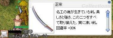 b0051419_9513384.jpg
