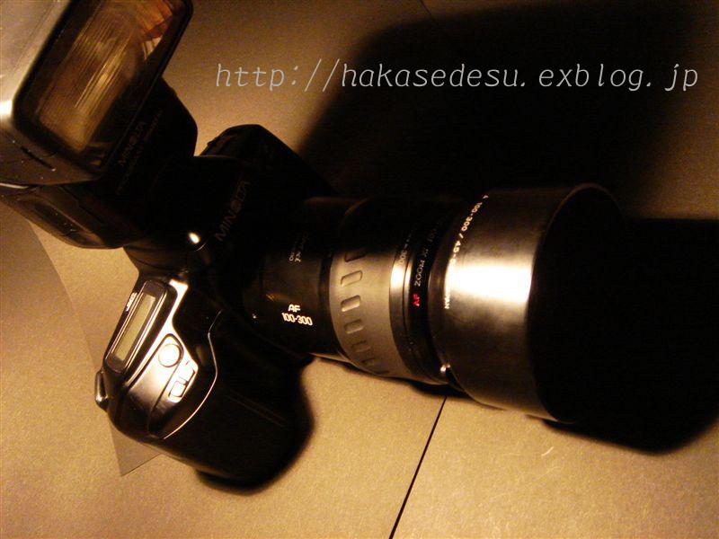 b0100129_20534335.jpg