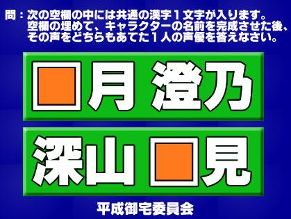 b0018432_1584571.jpg