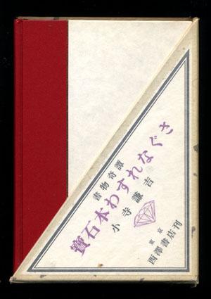 b0081843_20122491.jpg