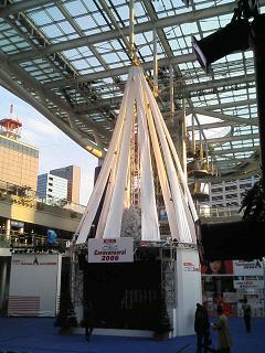 キャラバンサライ2006『ライブ!SHOWTA.いむ』_e0013944_158567.jpg
