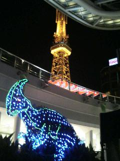 キャラバンサライ2006『ライブ!SHOWTA.いむ』_e0013944_216386.jpg