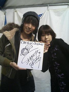 キャラバンサライ2006『ライブ!SHOWTA.いむ』_e0013944_2423769.jpg