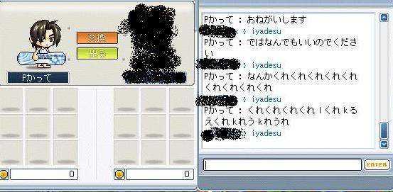 d0088753_19322788.jpg