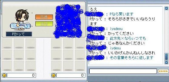 d0088753_19325523.jpg