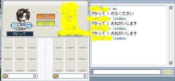 d0088753_1932563.jpg