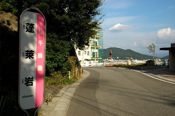 新和歌浦から雑賀崎へ_b0093754_093574.jpg