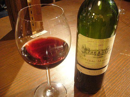 代官山の小さなワインカウンター 。.☆*:.。.☆*†_a0053662_2135588.jpg
