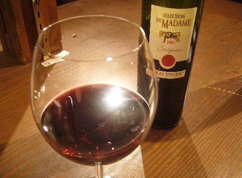 代官山の小さなワインカウンター 。.☆*:.。.☆*†_a0053662_21410100.jpg