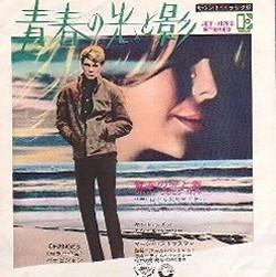1枚のレコードから~青春の光と影(ジュディー・コリンズ ...