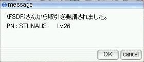 a0092768_154061.jpg