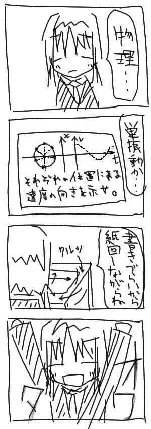 f0104272_0581024.jpg