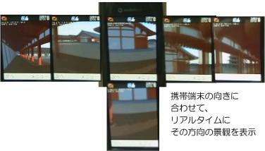 a0029278_97854.jpg