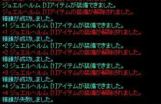 e0104983_992758.jpg