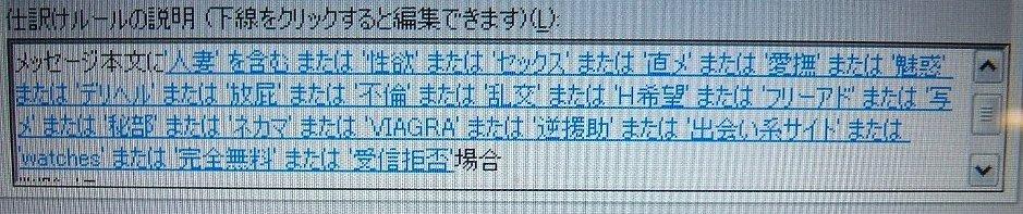 e0065084_18442855.jpg