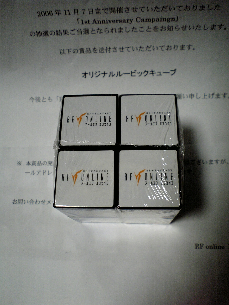 c0049287_583126.jpg