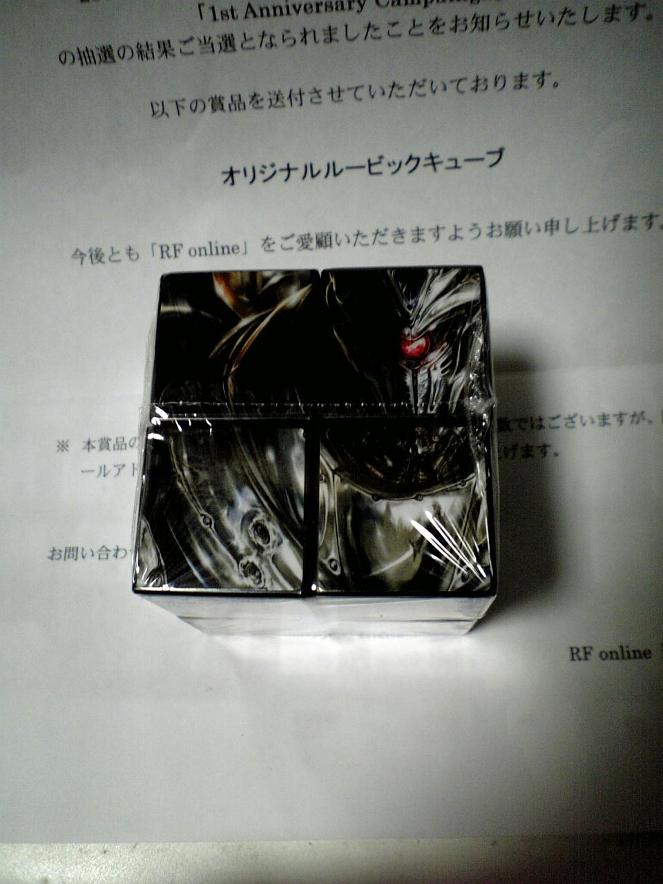 c0049287_584041.jpg